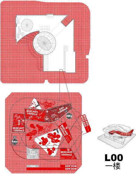 AR7021SZ-10-EQUIP.jpg